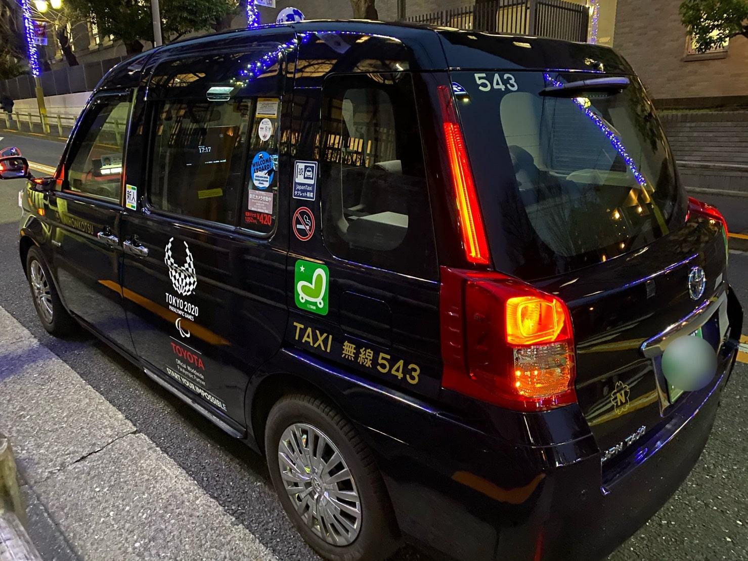 ジャパンタクシーを使ってみた