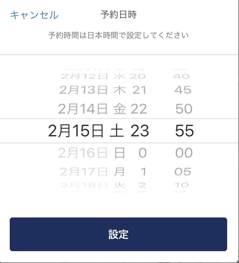 ジャパンタクシーは時間と場所を予約できる