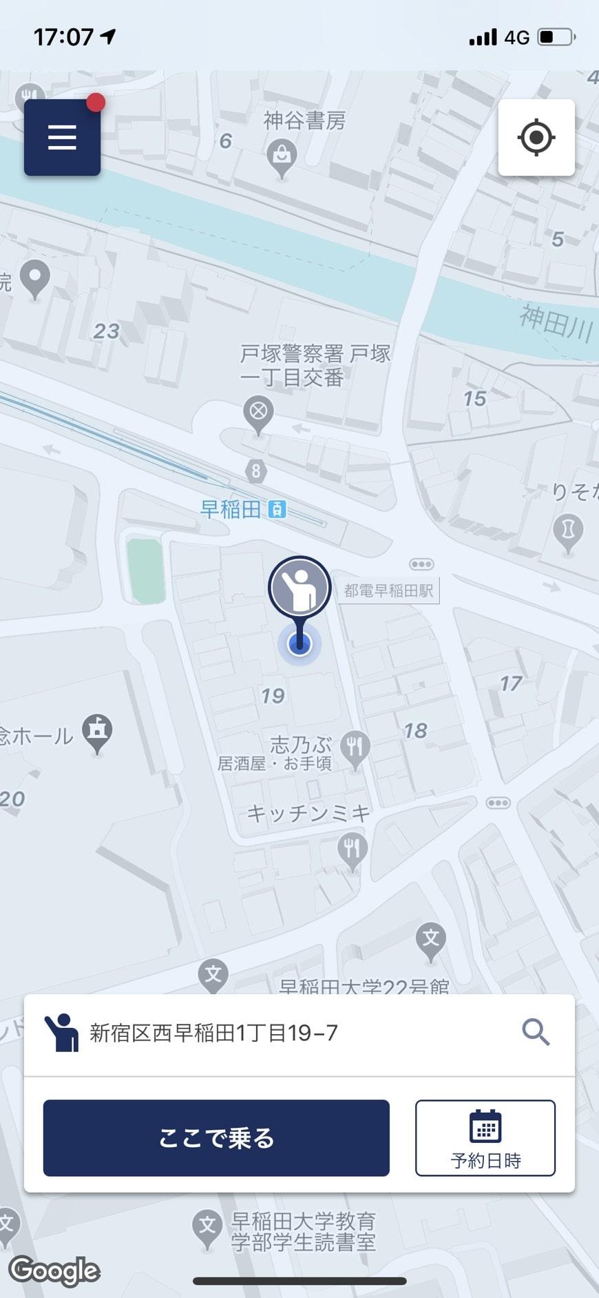 JapanTaxiで現在地(乗り場)を設定