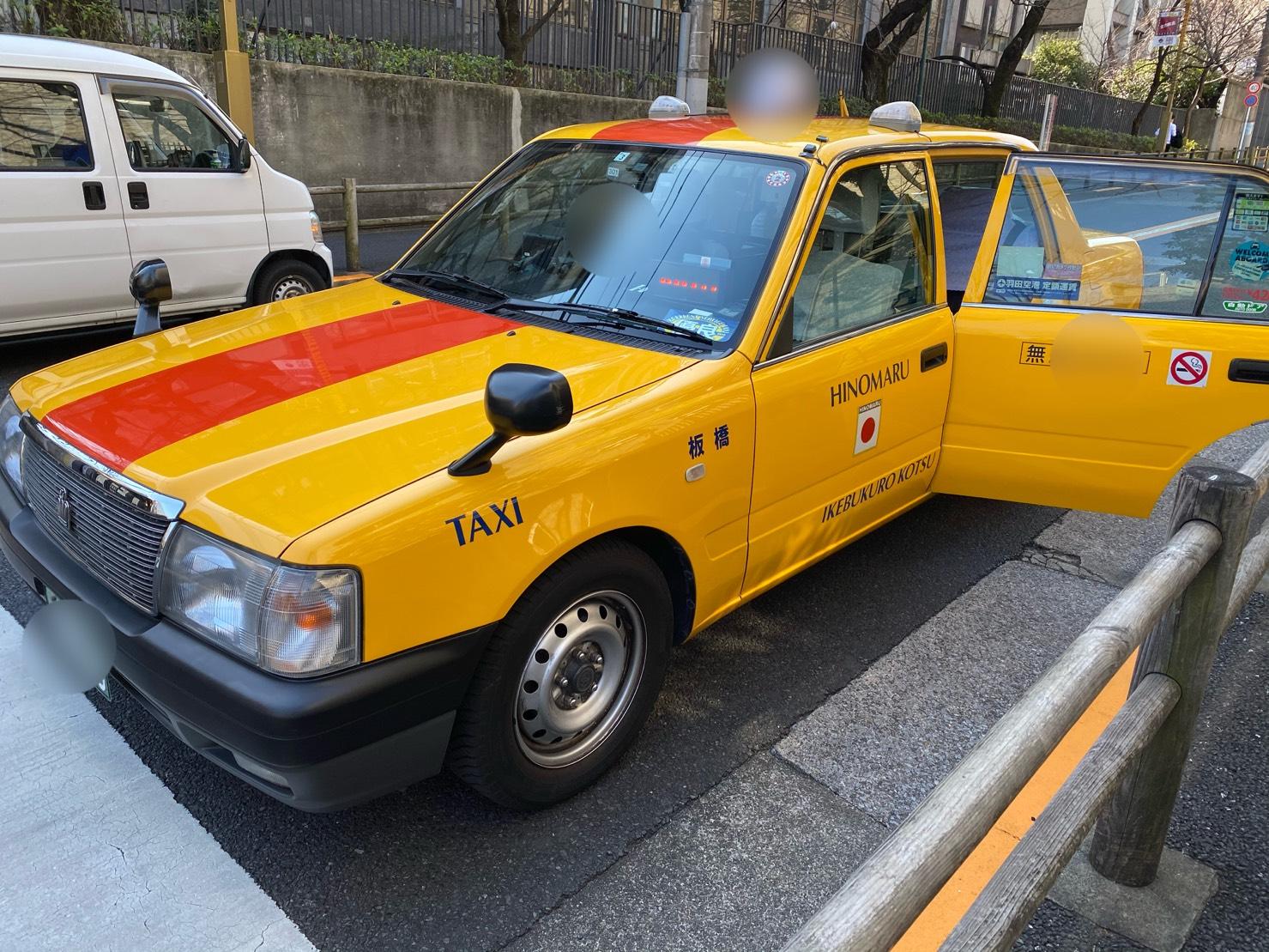 MOVタクシーアプリを使ってみた